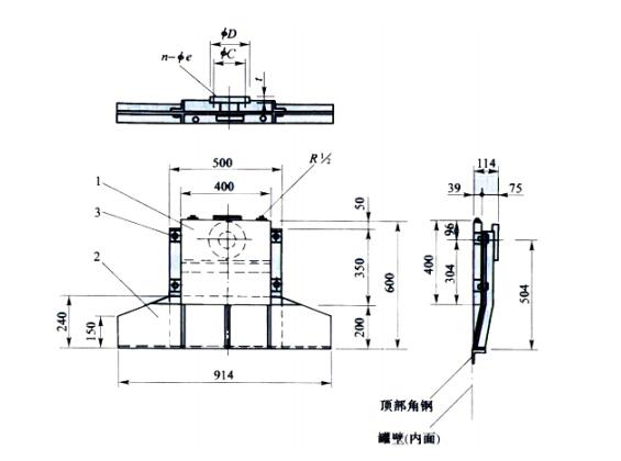 浮顶油罐抗震J 型泡沫出口安装图
