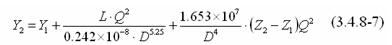 系统的阻力损失宜从减压孔板后算起,并应按下列公式计算,压力系数和密度系数