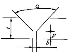 电弧焊管端倒角各部尺寸