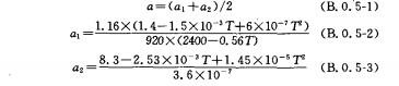 任意时刻t节点i的导温系数a