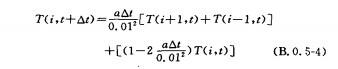 所有内节点(除内、外表面,i=2~15)的温度T(