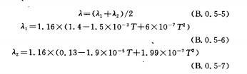任意时刻t外表面节点(i=16)的导热系数λ