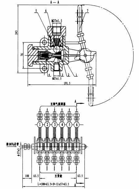 图10 三通转换阀组