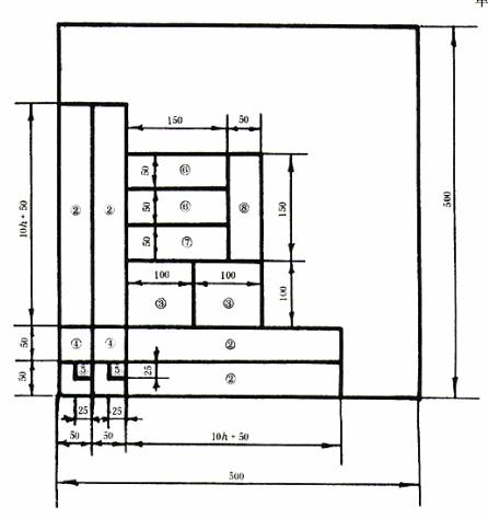 图2 A样的试件制作图