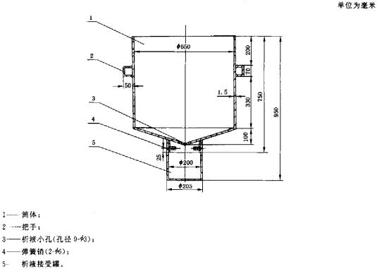 图3 中倍泡沫析液测定器示意图