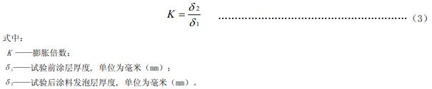 公式(3)