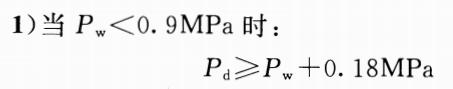 (9.1.1-1)公式