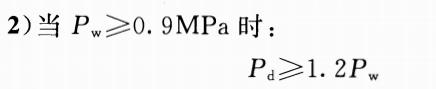 (9.1.1-2)公式