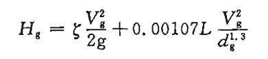 (10.5.4)