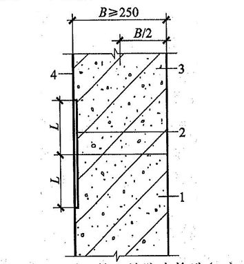 图4.1.25-2 施工缝防水构造(二)