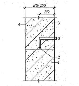 图4.1.25-4 施工缝防水构造(四)