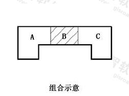 图10.2.3 分区绘制建筑平面图(组合示意)