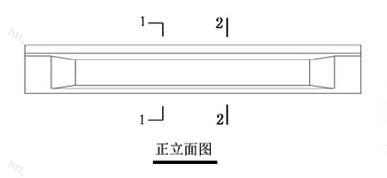 图10.3.1 剖面图与断面图的区别(正立面图)