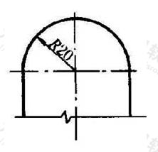 图11.4.1 半径标注方法