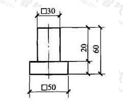 图11.6.2 标注正方形尺寸