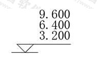 图11.8.6 同一位置注写多个标高数字