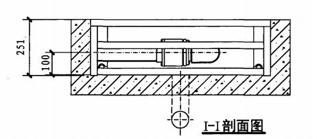 地下消火栓箱(I-I剖面图)