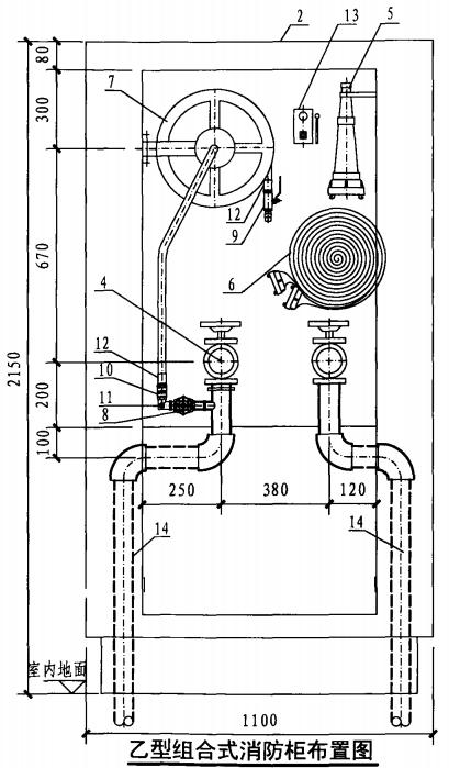 乙型组合式消防柜布置图