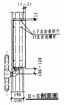 暗装消火栓箱轻钢龙骨石膏板墙上安装固定图(II-II剖面图)