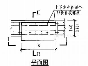 半暗装消火栓箱轻钢龙骨石膏板墙上安装固定图(平面图)