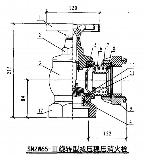 SNZW65-Ⅲ旋转型减压稳压消火栓