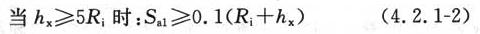 式(4.2.1-2)