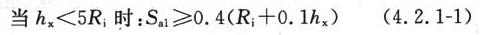 式(4.2.1-1)