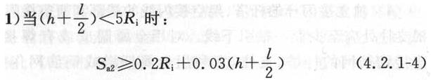 式(4.2.1-4)