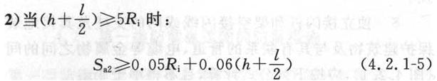 式(4.2.1-5)