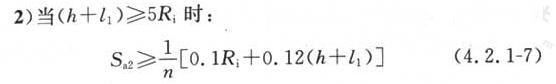 式(4.2.1-7)