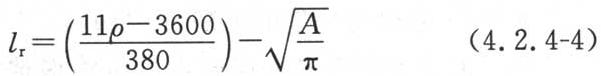 式(4.2.4-4)