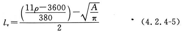 式(4.2.4-5)