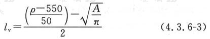 式(4.3.6-3)