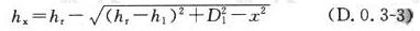 式D.0.3-3