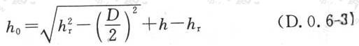 式(D.0.6-3)