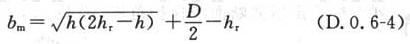 式(D.0.6-4)