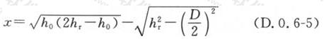 式(D.0.6-5)