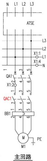 4.2.1 图示2 主回路