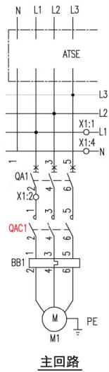 4.3 图示2 主回路