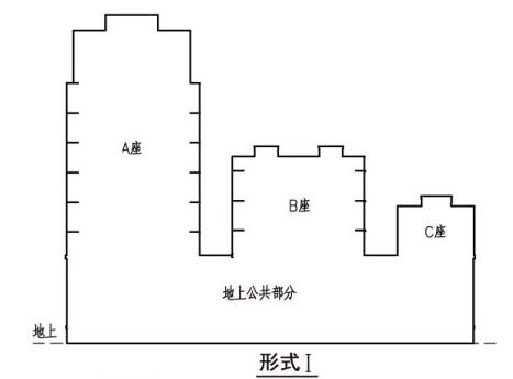 消防应急广播系统联动控制图示(形式I)