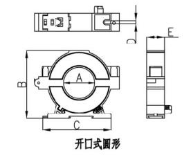 剩余电流互感器外形尺寸图(开口式圆形)