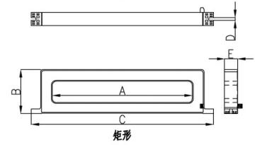 剩余电流互感器外形尺寸图(矩形)
