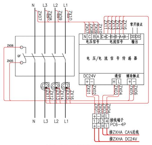 电压/电流传感器接线图