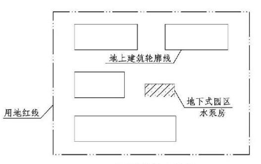 3.5.2图示 地下建筑示意图B 水泵房为地下建筑