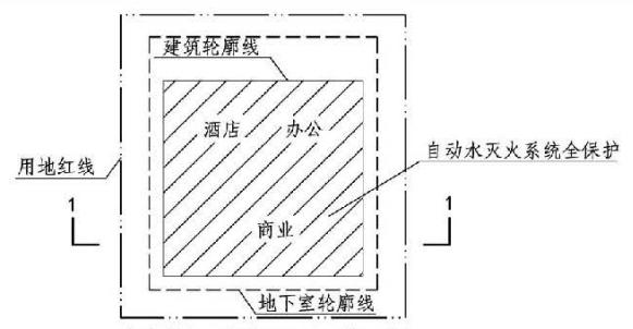 3.5.3图示 消火栓设计流量可折减示例