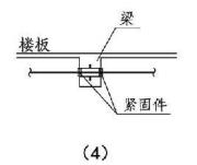12.3.20图示  架空管道的固定支架与防晃支架(4)