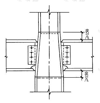 图9.2.3 型钢变截面构造