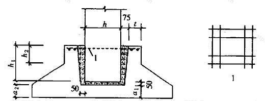 预制钢筋混凝土柱与杯口基础的连接示意
