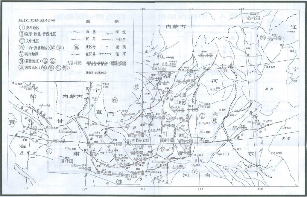 中国湿陷性黄土工程地质分区略图-1
