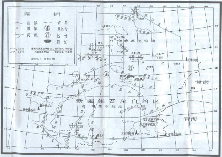中国湿陷性黄土工程地质分区略图-2